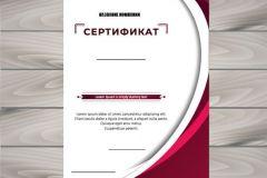 sertifikaty_tipografiya-1