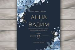 priglashenie_na_svadbu