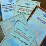 gramoty_tipografiya